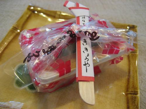 Shingen mochi from Kikyouya