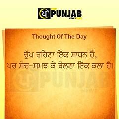 Thought Of The Day (Punjab News) Tags: punjabnews punjab news