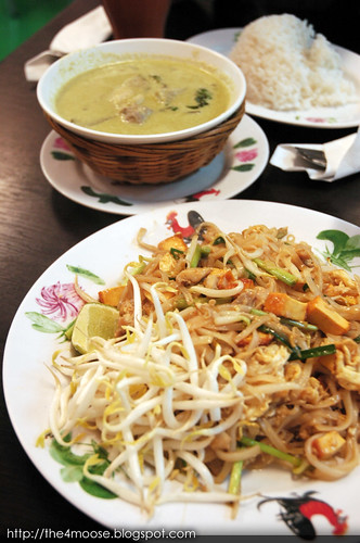Gold Food Chinese Thai Cuisine