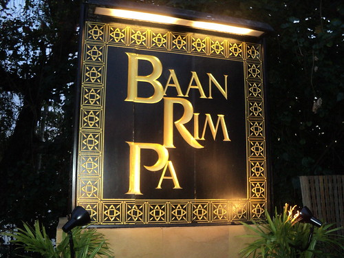 Dinner at Baan Rim Pa Patong, Phuket