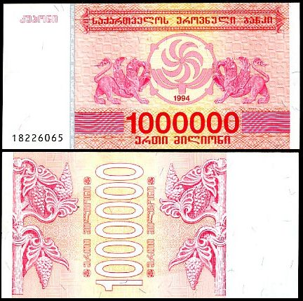 1 000 000 Laris Gruzínsko 1994, P52