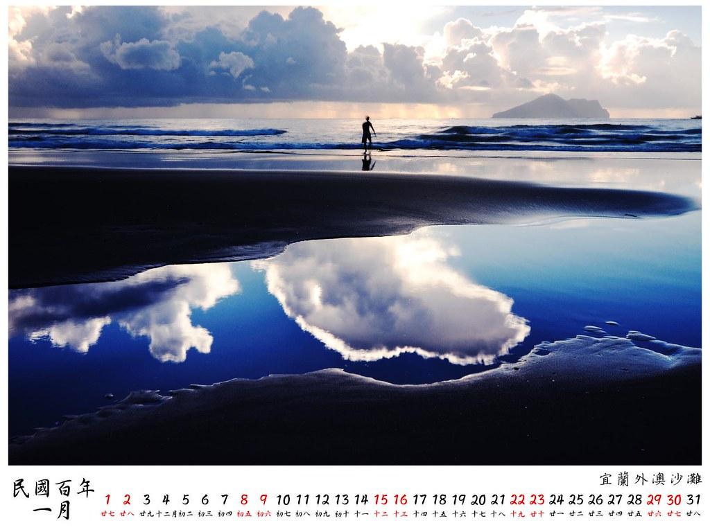 2011 桌曆5 1月