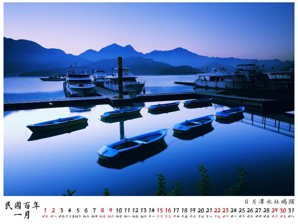 2011 桌曆10 1月
