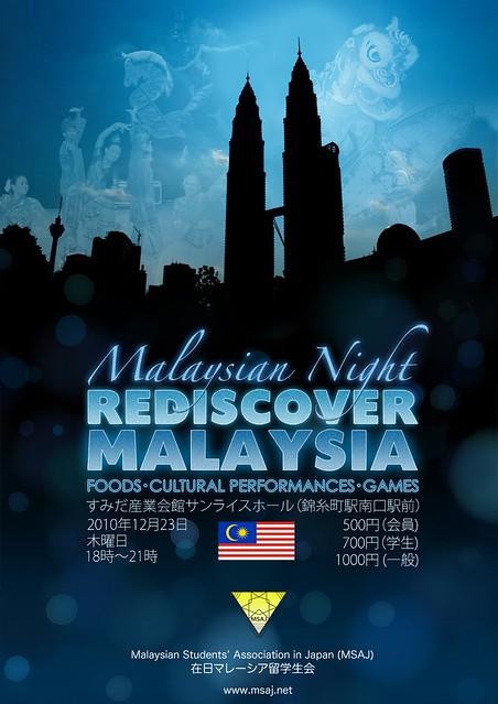 Malaysian Night: Rediscover Malaysia