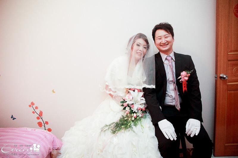 [婚禮攝影] 羿勳與紓帆婚禮全紀錄_194