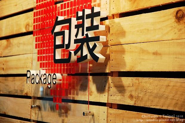 第八屆台灣設計博覽會01.jpg