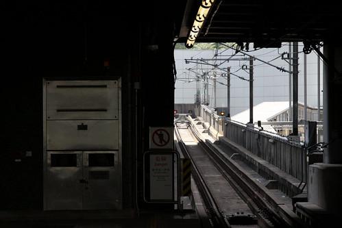 Overrun tracks beyond Chai Wan station