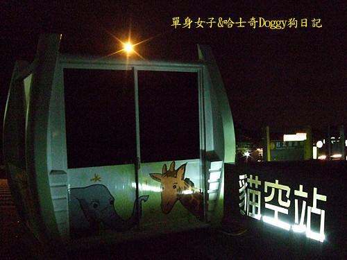 2010-11-07-002