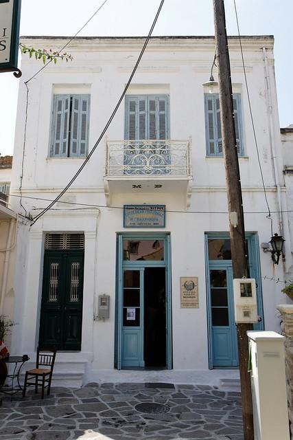 Naxos Kitron Distillery