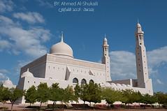 Sayyedah Maizoon Mosque (digitalazia) Tags: architecture muslim islam pray mosque arabic holy arab oman masjid   omani