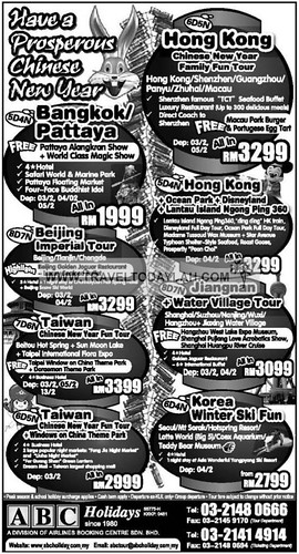 ABC Holidays Travel And Tour packages to Bangkok, Pattaya, Beijing, Taiwan, Hong Kong & Korea