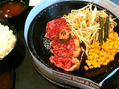 Steak, Pepper Lunch