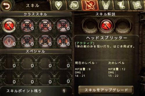Darkquest_011