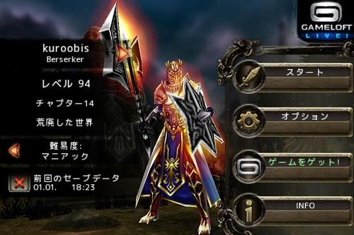 Darkquest_100