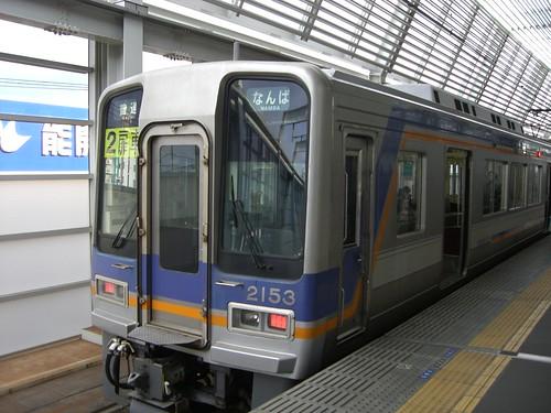 南海2000系電車/Nankai 2000 Series EMU