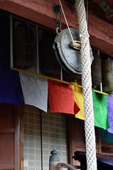 - Matsuo-dera temple (Lindeberg Feller) Tags: japan temple japanese 50mm nikon newyear  af nikkor nara   f14d    d7000 matsuoderatemple