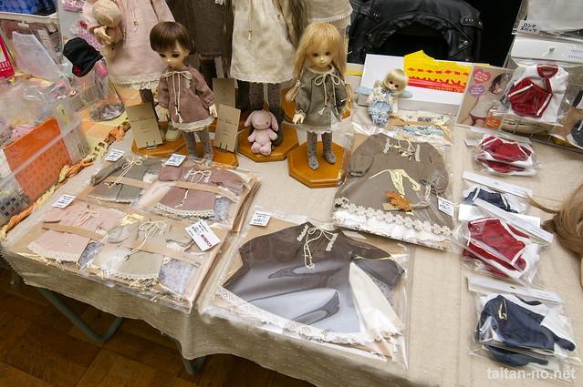 DollShow30-DSC_1761