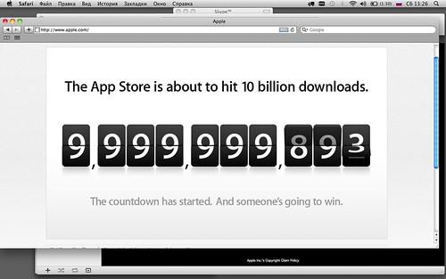 10 миллиардов приложений