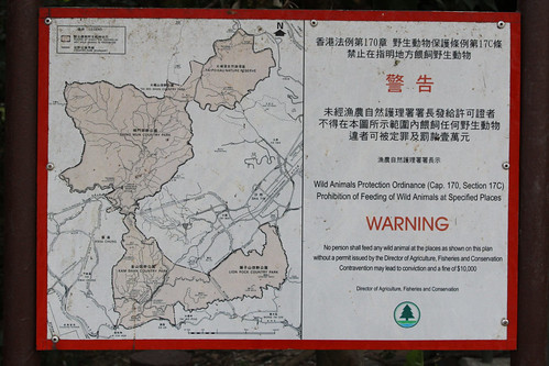 Map showing the areas where feeding wild animals is banned