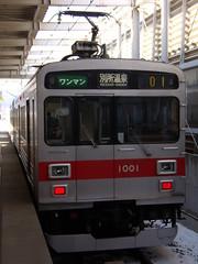 P1232549