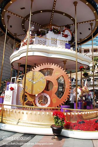Hong-Kong-Heritage 1881 carousel