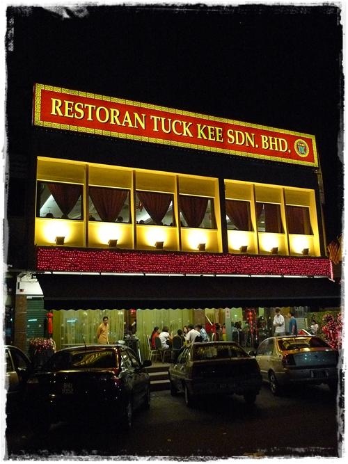 Tuck Kee Restaurant @ Pasir Pinji, Ipoh