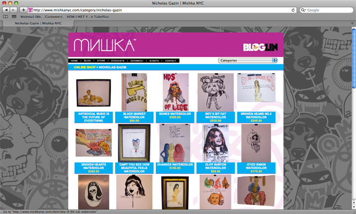 2011/02/06 Nicholas Gazin Store