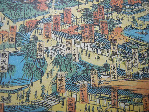 古い奈良が蘇る『奈良名勝全図』『奈良名勝漫遊三日の旅』