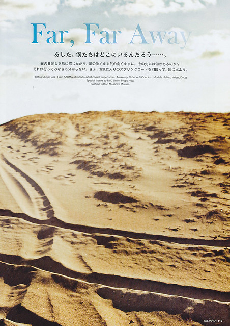 GQ Japan94_2011_03_501