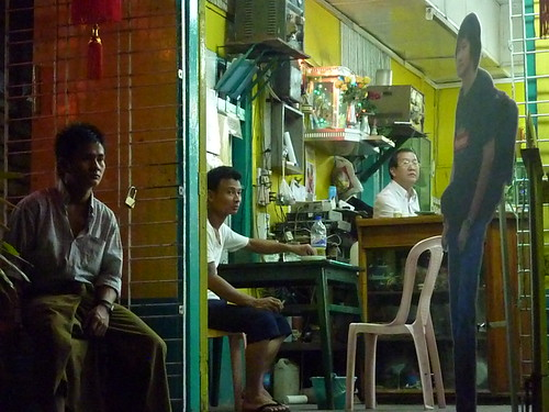 Yangon 11 (91)