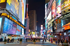 42nd Street (Rafakoy) Tags: pictures street city nyc windows light people urban test ny newyork color colour building window colors skyline night digital buildings dark lens lights photo nikon cityscape colours with image photos pov manhattan perspective picture taken images pointofview timessquare sample avenue 42ndstreet theatredistrict afsnikkor18105mmvr nikond7000