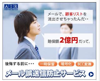 スクリーンショット(2011-02-25 17.08.05)