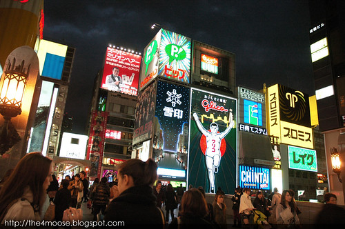 Osaka 大阪 - Dotonbori 道頓堀