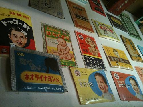くすり資料館@高取町-10