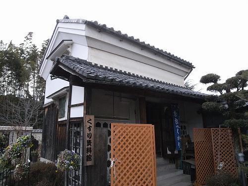 くすり資料館@高取町-04