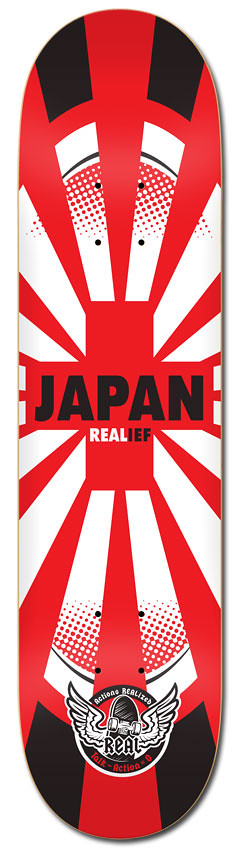 REAL / Japan Realief Edition