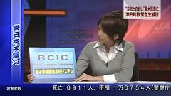 秋元優里 画像7
