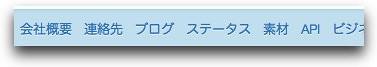 Twitter / 設定