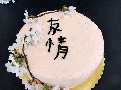 Cherry Blossom Friendship Cake