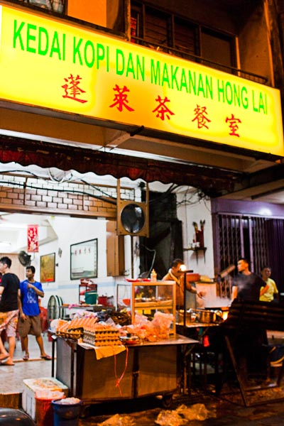 Kedai Kopi Dan Makanan Hong Lai
