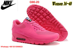 G90-20 Size 36-40 (Wright8616) Tags: american usa flag hyperfuse 90