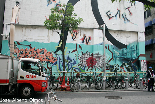 Graff en Americamura Osaka
