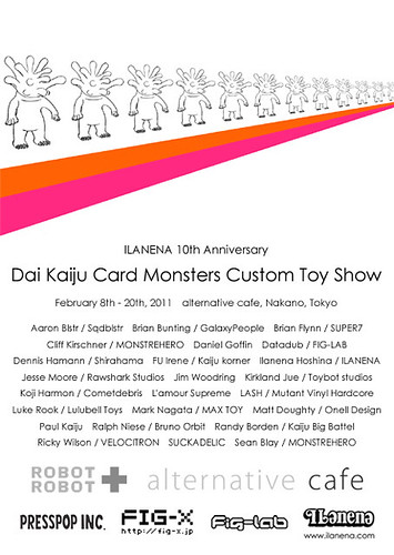 Dai Kaiju Card Monsters Custom Toy Show