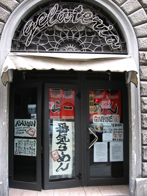 フィレンツェのラーメン屋のフリー写真素材