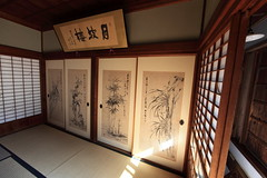 Japanese traditional style house interior design / () (TANAKA Juuyoh ()) Tags: house home architecture japanese design high ancient interior traditional style hires resolution 5d hi calligraphy residence res  ibaraki markii   joso        sakano  canonef14mmf28liiusm