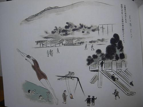 奈良名勝漫遊三日の旅-08