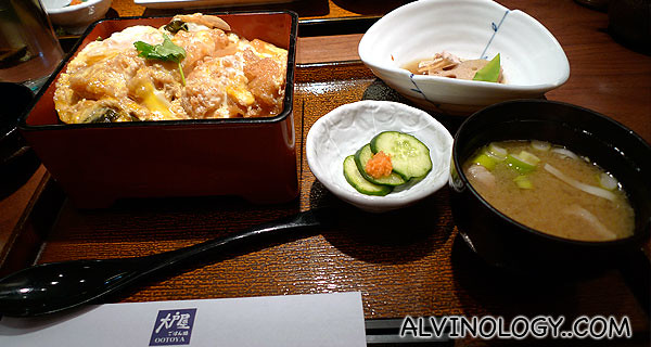 My order on my second visit, pork katsu set