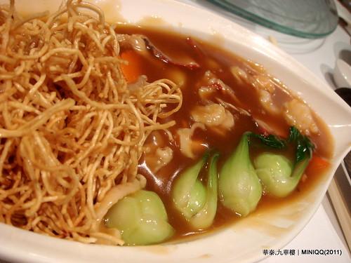 20110209 華泰飯店九華樓_13 什錦廣炒麵(NT.280)