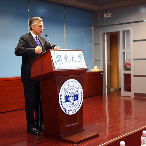 Jon Huntsman在湖南大学演讲