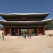 Changdeokgun Palace 청덕궁- US Army Korea - Yongsan-28